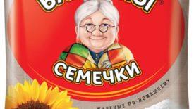 Бабкины соленые 100 грамм