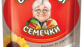 Бабкины соленые 300 грамм