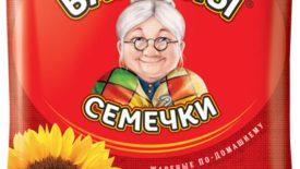 Бабкины жареные 100 грамм