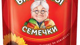 Бабкины жареные 300 грамм