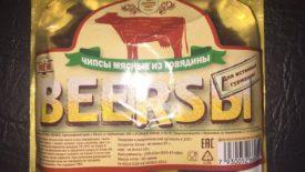Чипсы мясные из говядины 50 грамм Канск
