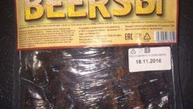 Чипсы мясные из говядины 500 грамм Канск