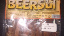 Чипсы мясные из индейки 500 грамм Канск