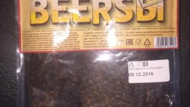 Чипсы мясные из конины 500 грамм Канск