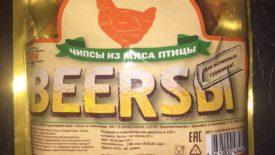 Чипсы мясные из птицы 50 грамм Канск