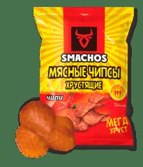 Мясные чипсы хрустящие Чили