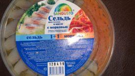 Сельдь с морковью