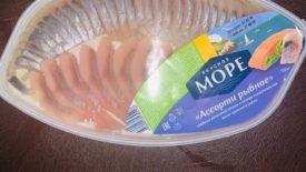 Вкусное рыбное ассорти